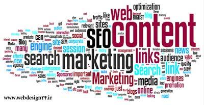 بازاریابی اینترنتی و روشهای آن