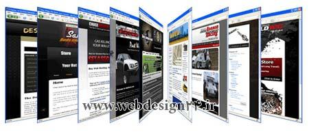 طراحی سایت اختصاصی با asp.net