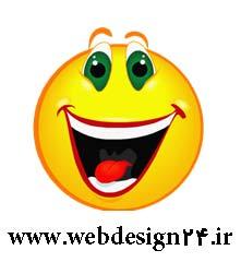 طراحی سایت تفریحی - طراحی سایت سرگرمی