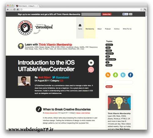 طراحی سایت واکنشگرا - طراحی سایت ریسپانسیو