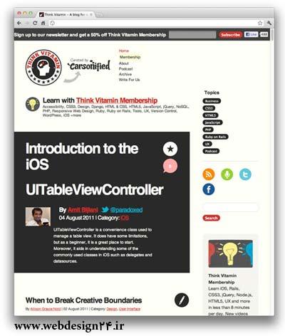 طراحی سایت responsive