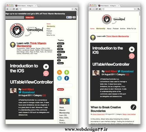 طراحی وب سایت واکنشگرا  - طراحی وب سایت ریسپانسیو