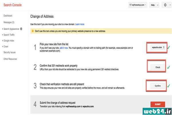چك كردن گزينه هاي تغيير آدرس در كنسول گوگل