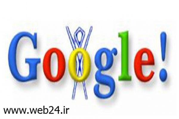 10 تا از بهترین Doodle های گوگل