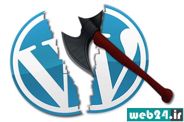 10 دلیل برای اینکه توسعه دهندگان وب نباید از وردپرس استفاده کنند