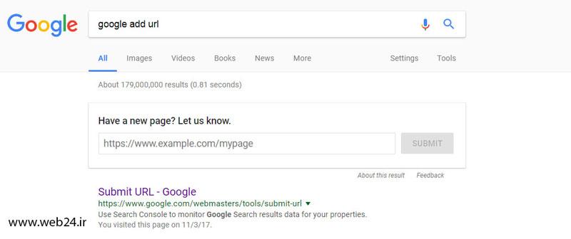 افزودن نام دامنه در گوگل