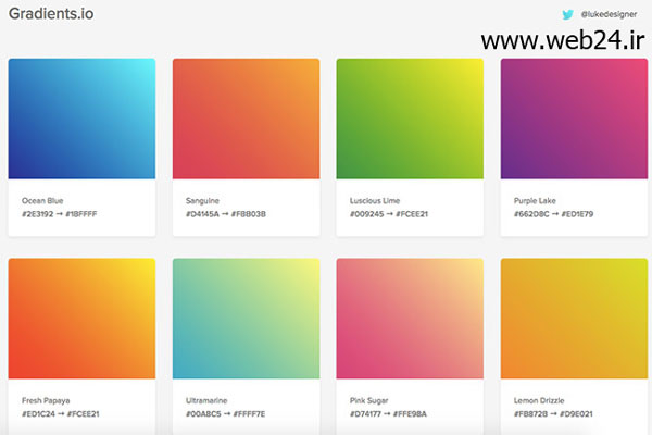 ابزار Gradients.io