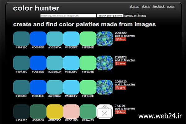 ابزار Color Hunter