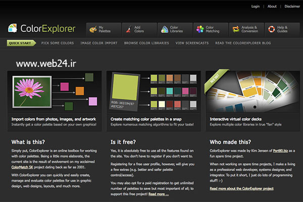 ابزار colorexplorer.com