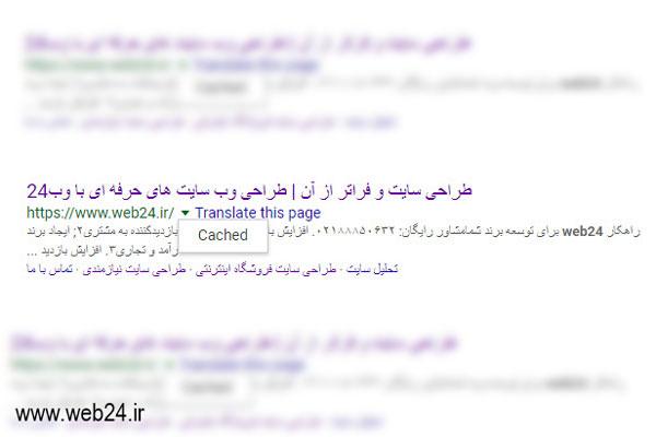 كش گوگل