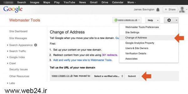 تغییر نام دامنه در گوگل وب مستر