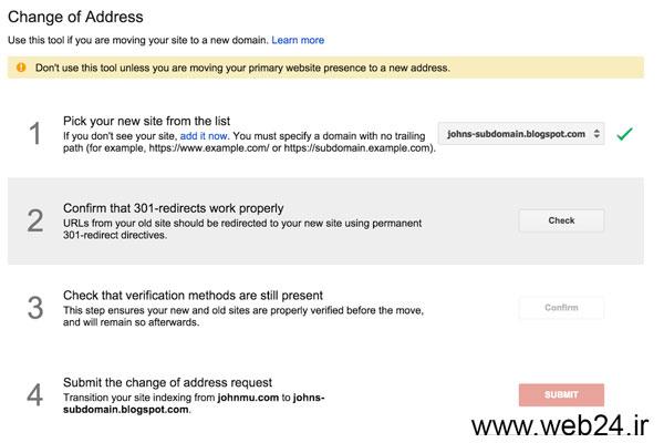 ادامه دستورات در وب مستر برای تغییر آدرس