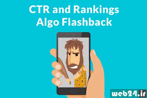بررسی کاملی بر روی CTR و اهمیت آن در رتبه سایت