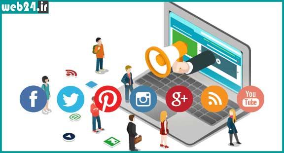 دیجیتال مارکتینگ چیست؟ دیجیتال مارکتینگ با وب24