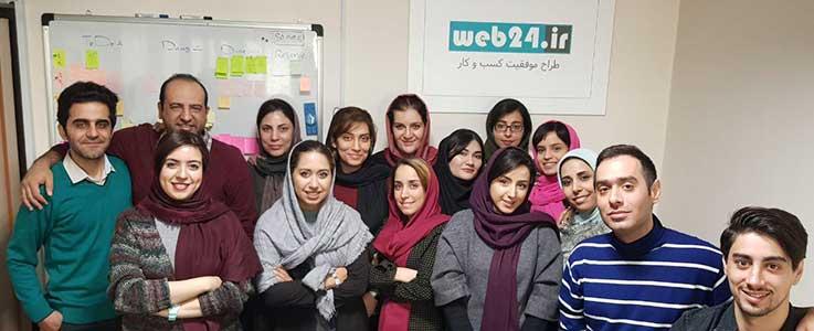 طراحی سایت حرفه ای با وب 24