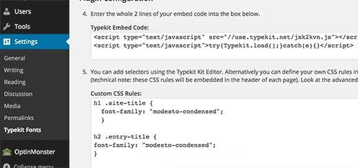 جاسازی کد و تنظیمات