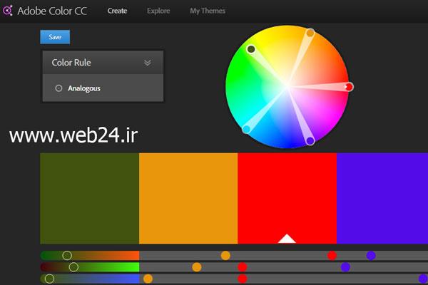 ابزار انتخاب رنگ