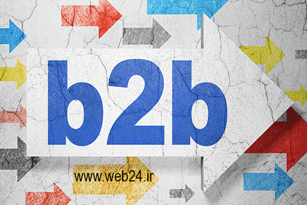 تجارت b2b
