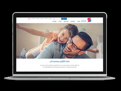 طراحی سایت شرکت کارگزاری سرمایه و دانش