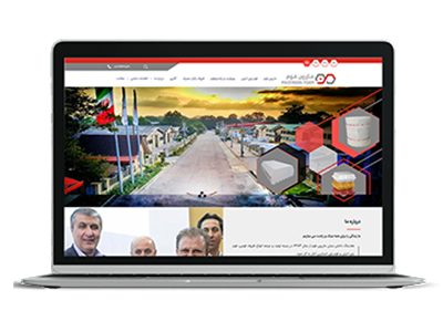 طراحی سایت شرکتی مازرون فوم