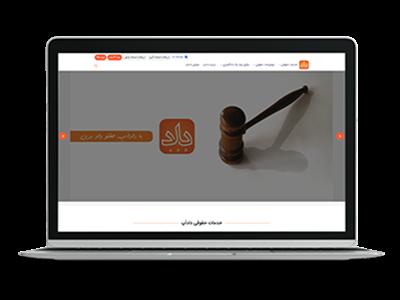 طراحی سایت داداپ