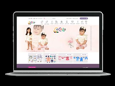 طراحی سایت فروشگاهی کوکالو