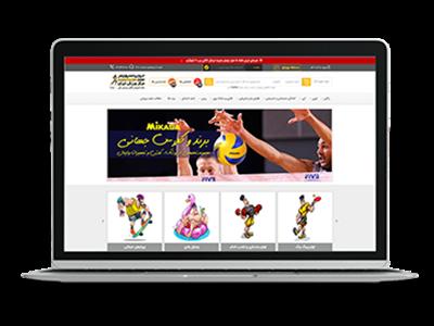 فروشگاه مرکز ورزش ایران