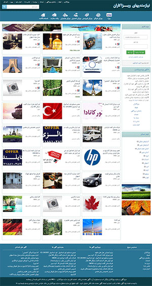 طراحی سایت تبلیغاتی - طراحی سایت نیازمندی - طراحی سایت آگهیطراحی وب سایت تبلیغاتی. نیازمندی های ویزاکاران