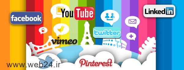 انتخاب شبکه اجتماعی