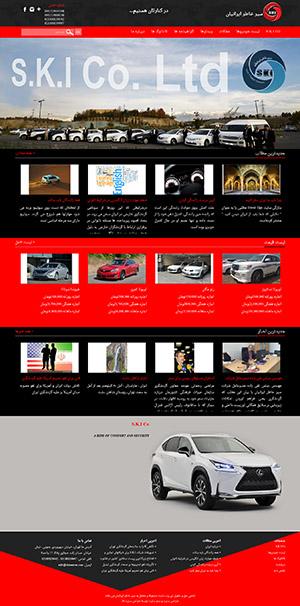 طراحی سایت خودروطراحی سایت سیرخاطر ایرانیان