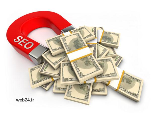 برنامه ریزی و بودجه بندی برای سئو بهترین روش بازاریابی اینترنتی